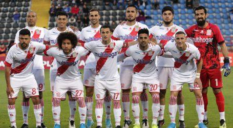 """Curicó Unido jugará con Cerro el domingo en la """"Noche Albirroja"""""""