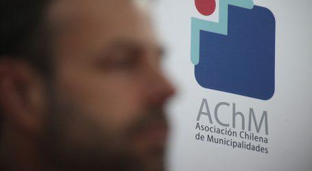 """AChM pide urgente """"rescate financiero a los municipios del país"""""""