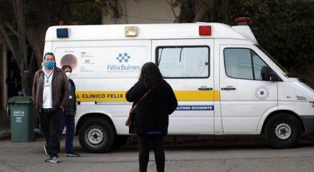 Largas filas se registran para retirar medicamentos en el Hospital Félix Bulnes