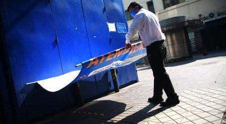 Clausuran tienda Hites que permanecía abierta en el centro de Santiago