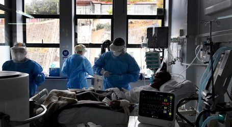 COVID-19: Chile ya suma más de 250 mil casos y 4.500 víctimas fatales