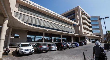 Colegio Médico donó celulares a hospital de Arica para pacientes Covid-19
