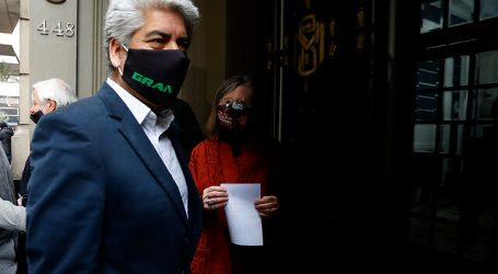 """Presentan el proyecto de ley """"Justicia para Antonia"""""""
