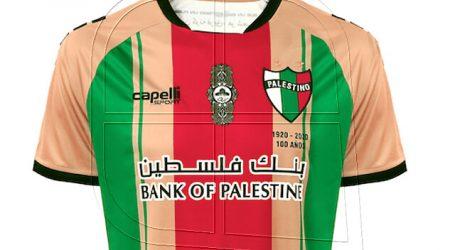 Palestino presentó su nueva camiseta 'Centenario'
