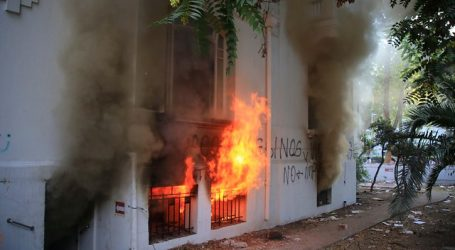 Condenan a 5 años de presidio a autor del delito de incendio en la UPV