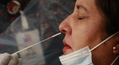 Región de Coquimbo presenta 292 nuevos casos de Covid-19