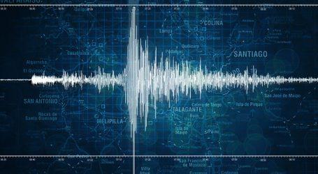Sismo de mediana magnitud fue registrado en la zona central del país