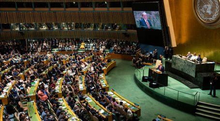 Encuesta de Pew Research: Casi el 70% ve de forma positiva a la ONU